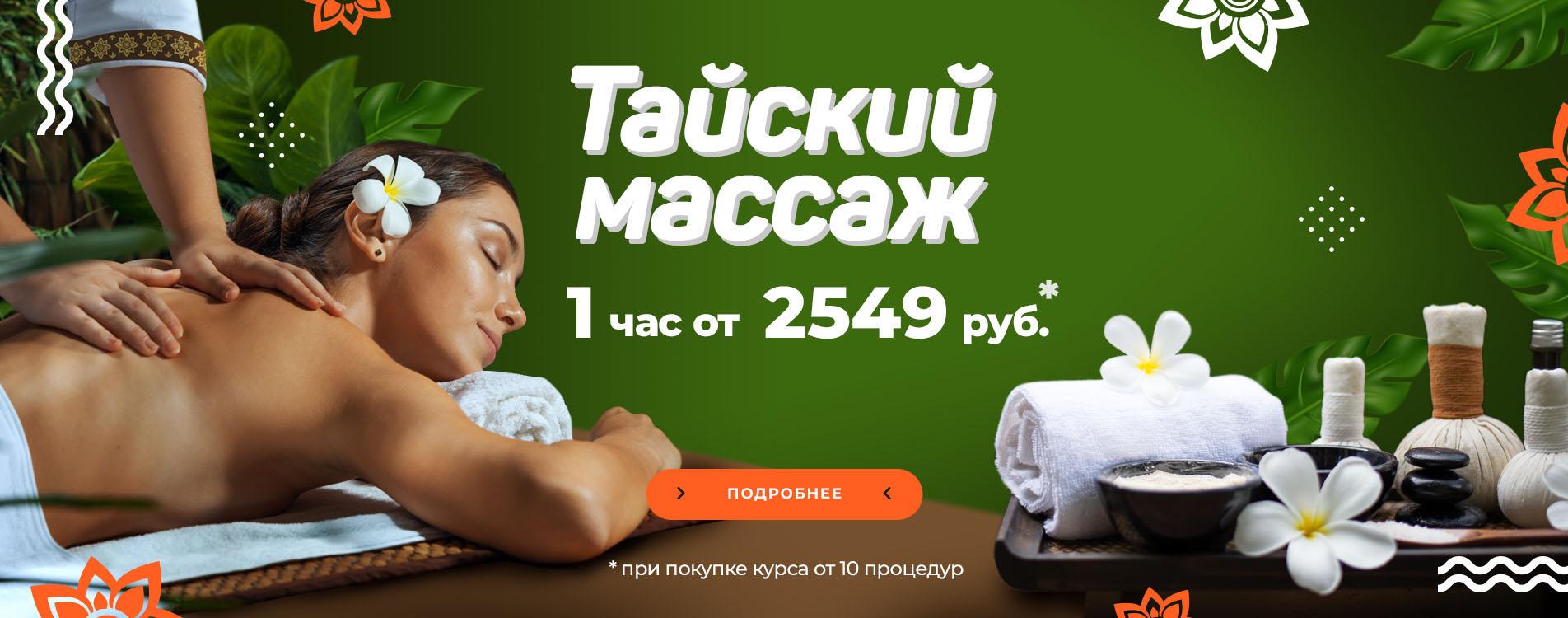 клубы знакомств в москве недорогие